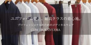 clim_ad_1