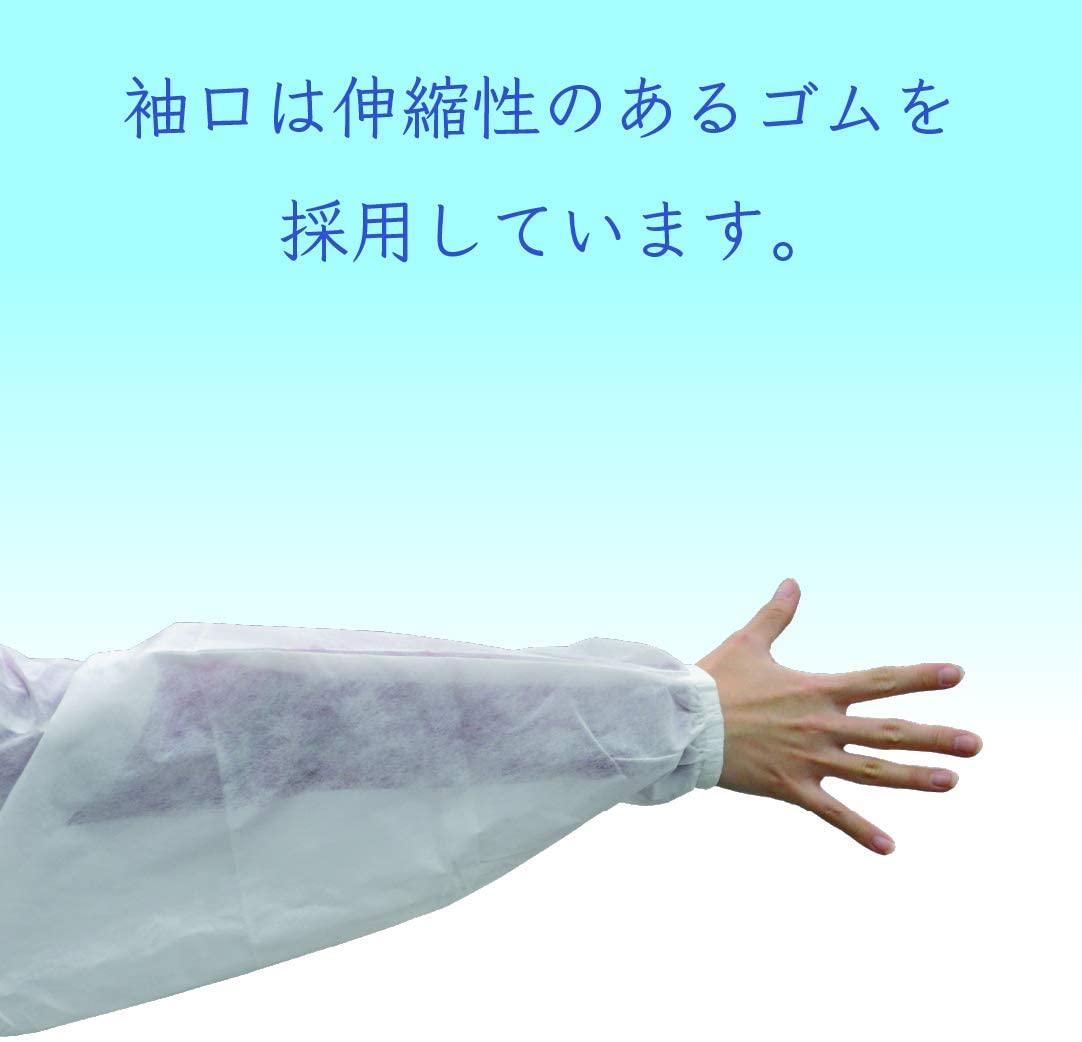 不織布ガウン_ナイロン製