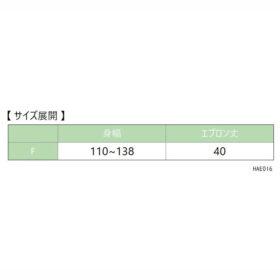 HAE016-32-6