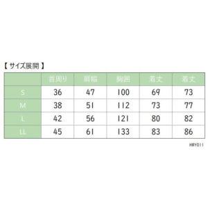 HWY011-5-8