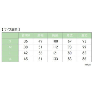 HWY011-6-8