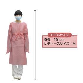 img-pink_2