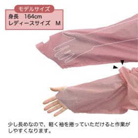 img-pink_5