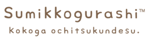 sumikko_logo_scrub